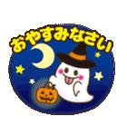 おかっぱ女子【秋冬ハロウィン】(個別スタンプ:39)
