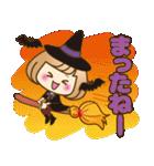 おかっぱ女子【秋冬ハロウィン】(個別スタンプ:40)