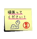 新井さん専用・付箋でペタッと敬語スタンプ(個別スタンプ:13)