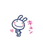 ほぼ白うさぎ12(LOVE編)(個別スタンプ:01)