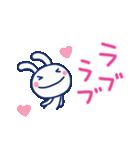 ほぼ白うさぎ12(LOVE編)(個別スタンプ:02)