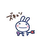 ほぼ白うさぎ12(LOVE編)(個別スタンプ:03)