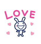 ほぼ白うさぎ12(LOVE編)(個別スタンプ:04)