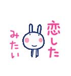 ほぼ白うさぎ12(LOVE編)(個別スタンプ:05)