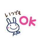 ほぼ白うさぎ12(LOVE編)(個別スタンプ:09)