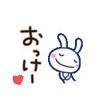 ほぼ白うさぎ12(LOVE編)(個別スタンプ:11)