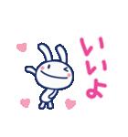 ほぼ白うさぎ12(LOVE編)(個別スタンプ:12)