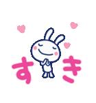 ほぼ白うさぎ12(LOVE編)(個別スタンプ:18)