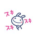 ほぼ白うさぎ12(LOVE編)(個別スタンプ:19)