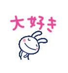 ほぼ白うさぎ12(LOVE編)(個別スタンプ:20)