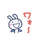 ほぼ白うさぎ12(LOVE編)(個別スタンプ:21)