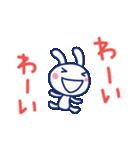 ほぼ白うさぎ12(LOVE編)(個別スタンプ:22)
