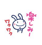 ほぼ白うさぎ12(LOVE編)(個別スタンプ:23)