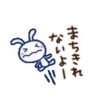 ほぼ白うさぎ12(LOVE編)(個別スタンプ:24)