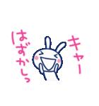 ほぼ白うさぎ12(LOVE編)(個別スタンプ:25)