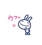 ほぼ白うさぎ12(LOVE編)(個別スタンプ:26)