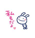 ほぼ白うさぎ12(LOVE編)(個別スタンプ:27)
