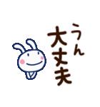 ほぼ白うさぎ12(LOVE編)(個別スタンプ:28)