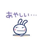 ほぼ白うさぎ12(LOVE編)(個別スタンプ:29)