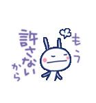 ほぼ白うさぎ12(LOVE編)(個別スタンプ:30)