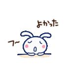 ほぼ白うさぎ12(LOVE編)(個別スタンプ:31)