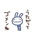 ほぼ白うさぎ12(LOVE編)(個別スタンプ:32)