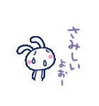 ほぼ白うさぎ12(LOVE編)(個別スタンプ:34)