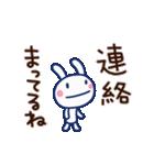 ほぼ白うさぎ12(LOVE編)(個別スタンプ:35)