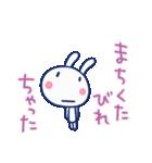 ほぼ白うさぎ12(LOVE編)(個別スタンプ:36)