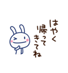 ほぼ白うさぎ12(LOVE編)(個別スタンプ:37)