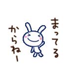 ほぼ白うさぎ12(LOVE編)(個別スタンプ:38)