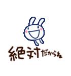 ほぼ白うさぎ12(LOVE編)(個別スタンプ:39)