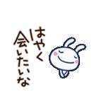 ほぼ白うさぎ12(LOVE編)(個別スタンプ:40)