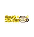 デコ☆スタ(毎日)(個別スタンプ:01)