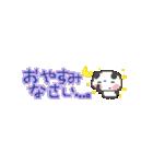 デコ☆スタ(毎日)(個別スタンプ:03)
