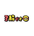 デコ☆スタ(毎日)(個別スタンプ:05)
