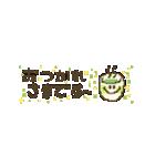 デコ☆スタ(毎日)(個別スタンプ:11)