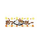デコ☆スタ(毎日)(個別スタンプ:12)