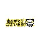 デコ☆スタ(毎日)(個別スタンプ:13)