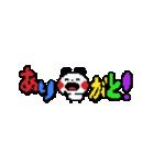 デコ☆スタ(毎日)(個別スタンプ:14)