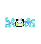 デコ☆スタ(毎日)(個別スタンプ:15)