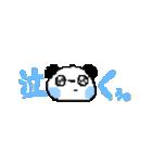 デコ☆スタ(毎日)(個別スタンプ:18)