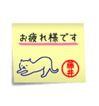 藤井さん専用・付箋でペタッと敬語スタンプ(個別スタンプ:05)