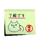 藤井さん専用・付箋でペタッと敬語スタンプ(個別スタンプ:11)