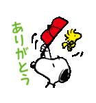 スヌーピー PEANUTS SPORTS(個別スタンプ:02)