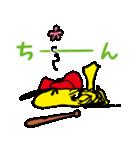スヌーピー PEANUTS SPORTS(個別スタンプ:31)