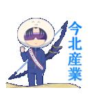 TVアニメ「ヲタクに恋は難しい」(個別スタンプ:7)