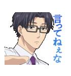 TVアニメ「ヲタクに恋は難しい」(個別スタンプ:13)