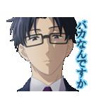 TVアニメ「ヲタクに恋は難しい」(個別スタンプ:15)