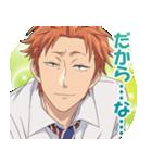 TVアニメ「ヲタクに恋は難しい」(個別スタンプ:19)